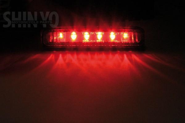 Rücklicht »Mini LED«